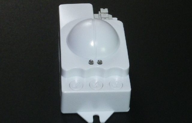 5.8GHz Microwave Radar motion sensor Switch 110V AC