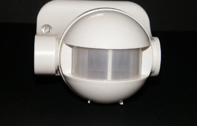 PIR Motion Sensor 110V ~ 240V AC white colour