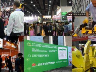 The 10th Guangzhou Int'l Garden Machinery Fair (GMF 2018)