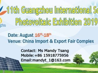 11th Guangzhou International Solar Photovoltaic Exhibition 2019 (PV Guangzhou 2019)