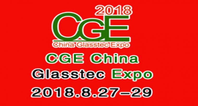 2018 China Guangzhou Glasstec Expo