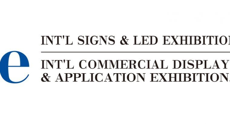 INT'L SIGNS & LED EXHIBITION, GUANGZHOU