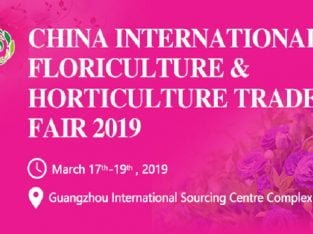 China International Floriculture & Horticulture Trade Fair