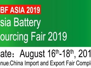The 4th Asia Battery Sourcing Fair2019