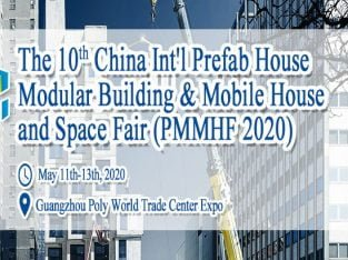 The 10th China Prefab House, Modular Building, Mob