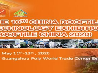 The 10th China Roof & Technology Exhibition