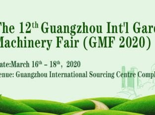 The 12th Guangzhou Int'l Garden Machinery Fair