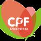 China (Guangzhou) International Pet Fair 2020