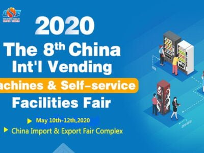 The 8th China VMF Expo