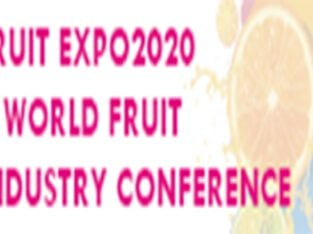 The 2020 Fruit Expo